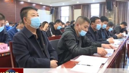 """我县2020年度农村""""领头雁""""集中培训班开班"""