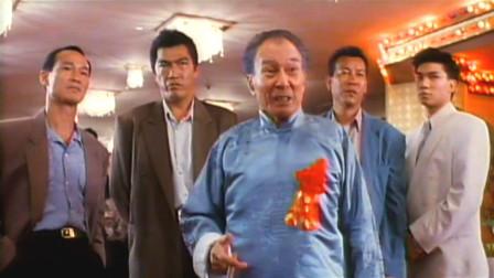 1994年上映的喜剧片,集齐了港片有史以来所有著名坏蛋!看看谁最坏最恶心!