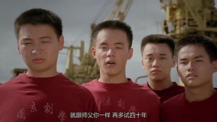 七小福:小徒弟送给洪师傅,怎料扇子上竟暗藏玄机,洪师傅被感动