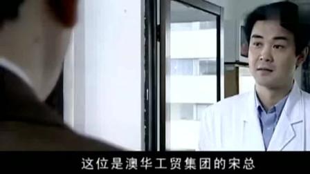 不堪回首:副局长被人骂酒鬼,心中无法忍受,决定戒除酒瘾!