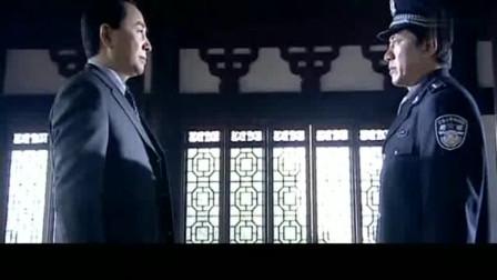 不堪回首:副局长想还债,谁料债主一笔勾销,还给他股东的身份!