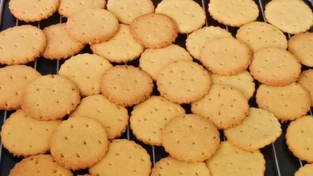 黄油椰蓉饼干的做法,酥脆掉渣健康无添加,做给宝宝吃放心