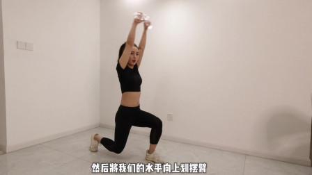 全身燃脂训练,每天3分钟瘦全身,练出闺蜜都羡慕的身材