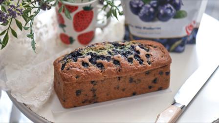 值得收录到烘焙食谱里的经典蛋糕~松软绵密蓝莓磅蛋糕
