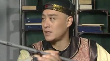 刘罗锅断案传奇:王爷下令白莲教刘墉,这下刘墉要出手了