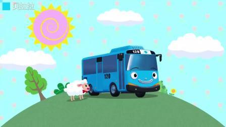 趣味英语儿歌:小公交车与小绵羊