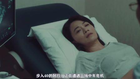 """这部""""大尺度""""华语电影,将中年女人那点,全都扒出来了!"""