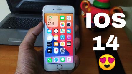 2020年被iOS14抛弃的iPhone6,真的淘汰了吗?