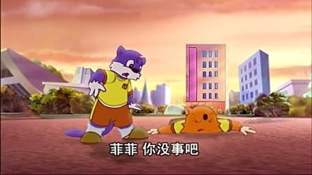 运动小子:蓝猫被红狗羞辱,痛定思痛,找菲菲学习打篮球