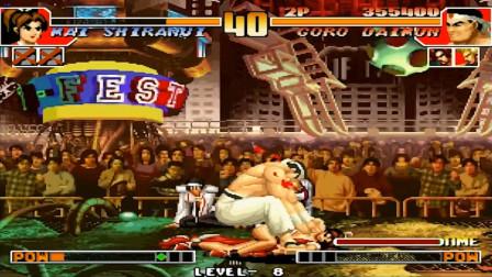 毁童年:拳皇97主角队TAS天秀表演,神乎其技连招+调戏AI隐藏八神