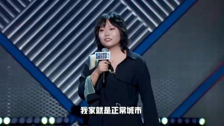 脱口秀大会3:李雪琴获得全场最高分晋级总决赛