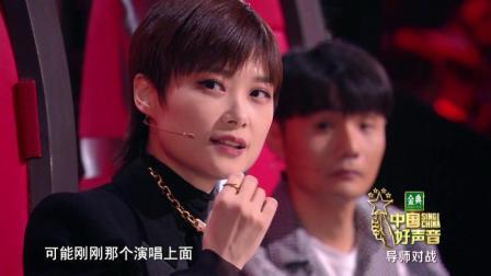 #中国好声音# @李宇春 走心了