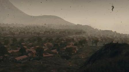 """绝地求生:新地图""""火山地图""""被曝光,3×3地形能随机变化!"""