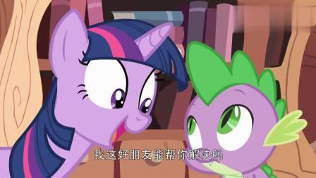 小马宝莉:紫悦这表情,跟疯子似的,有点吓人啊