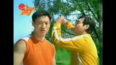 刘青云 杨威 程菲 李娅 美汁源果粒橙 美丽果新上市 30秒广告