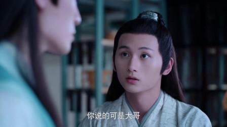 陈情令:赤峰尊遇害下场凄惨,聂导接受不了事实,竟晕了过去