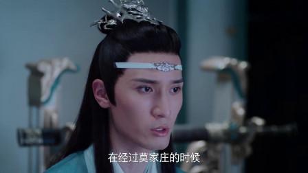 陈情令:蓝曦臣说赤峰尊遇害,金光瑶还假装难过,真是虚伪