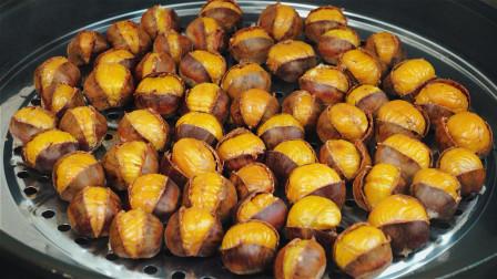 秋天多吃板栗,教你快速剥皮窍门,不放糖不放油,原滋原味真好吃