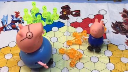 佩奇找猪爸爸一起玩跳棋,乔治也想一起玩,乔治还说生气了