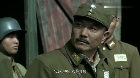 长沙保卫战:李玉堂说薛岳让第十军替他背黑锅,这段视频太精彩,你看过吗