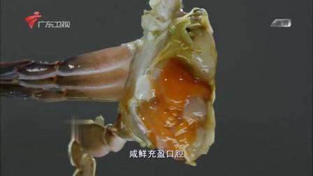 老广的味道:干腌,直接用海盐腌制,压制腥味,制作简单粗暴
