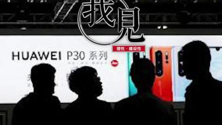 华为北京博士后工作站正式成立