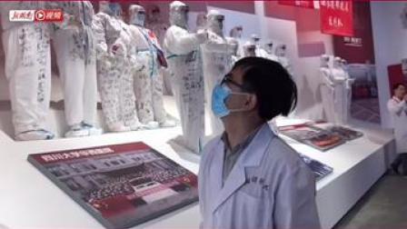 """10月15日,""""人民至上 生命至上——抗击新冠肺炎疫情专题展览""""在武汉开展展览""""在武汉开展。"""