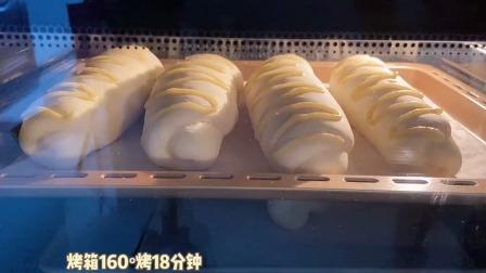 毛毛虫面包(下集)