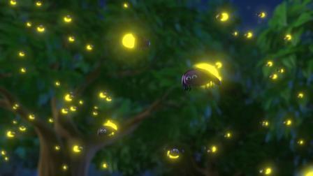 《萌鸡小队》萤火虫带着他的朋友们过来啦!