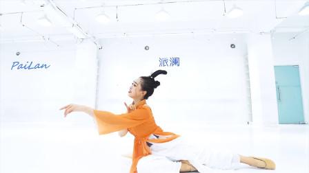 古典舞剧目,艺考和舞蹈比赛都适合,赶快收藏学习!