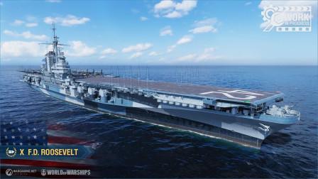 【战舰世界欧战天空】第1181期 罗斯福的空中打击