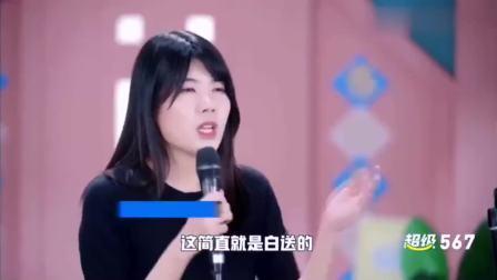 杨笠:闺蜜生日,她男朋友送了一个修空调的工具箱当礼物