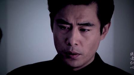 《医者仁心》最经典片段,院长怒怼无良律师,句句直指人心