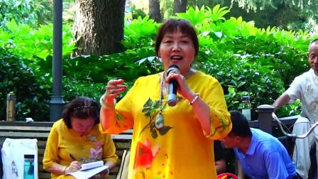 豫剧《抬花轿》选段,优秀演员赵湘芬演唱,岳永科录制,绿荫公园