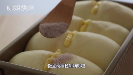 蛋糕店最近超火的北海道吐司,教你一招在家就能做!过程简单有趣