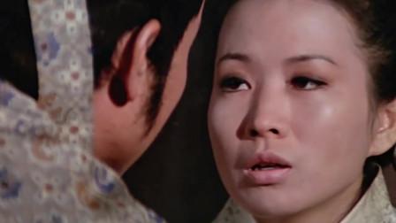 五毒天罗:五毒公主自砍右臂,用血制服五毒天罗,用生命拯救整个武林!