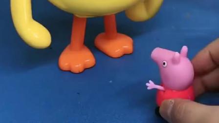 佩奇来找小黄鸭玩,小黄鸭不给她跳舞,佩奇发现它的电池不见了