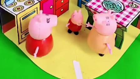 佩奇回到家里发现有3个妈妈,乔治和猪爸爸也分不清,这该咋办?