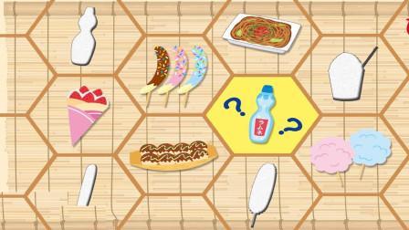 食物图像玩具认识美味的糕点