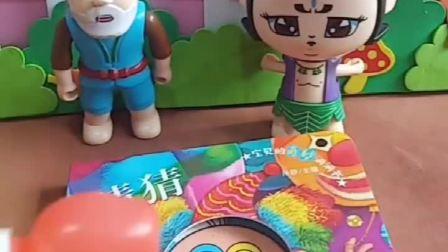 葫芦娃和爷爷打赌看游戏,输的人会有惩罚,玩具就要送给别的小朋友了