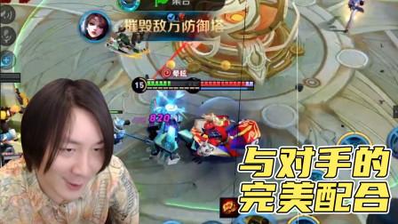 张大仙:能配合的不止队友还有对手
