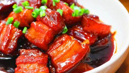 五花肉不一定要切块红烧,教你红烧肉的正宗做法,一口一块满嘴香