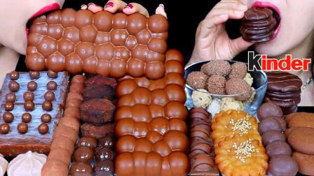【咀嚼音】泡沫牛奶巧克力、金德巧克力麦片、松脆冰淇淋、棉花糖果冻、蛋糕