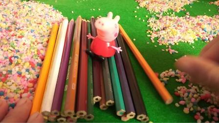 小猪佩奇,猪小妹有好多彩笔