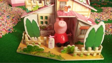 猪小妹,给房子打扫卫生小兔子和小松鼠都来了