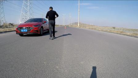 北京现代第十代索纳塔场地测试篇-0991车评中心