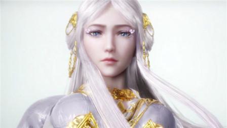 武庚纪:远古神族白龙终于登场,颜值惊艳,怪不得黑龙为她疯狂