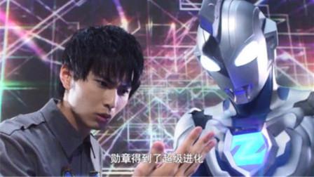 泽塔奥特曼:遥辉获最强形态德尔塔天爪,却无法使用贝利亚力量?