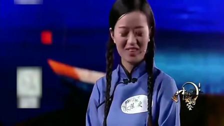 中国诗词大会:陈更台上称赞董卿,你的风韵和气质是复制不出来的
