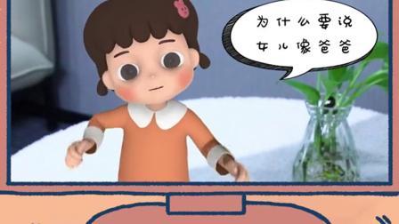 这逻辑,没毛病#上海市民微电影微视频